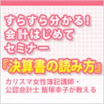 DVD-FS-001
