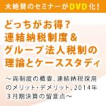 DVD-KZ-002