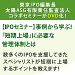 DVD-OT-005