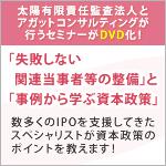 DVD-OT-006
