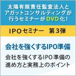 DVD-OT-008