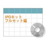 IPO-V10-001